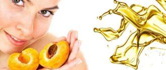 Абрикосовое масло вред и польза