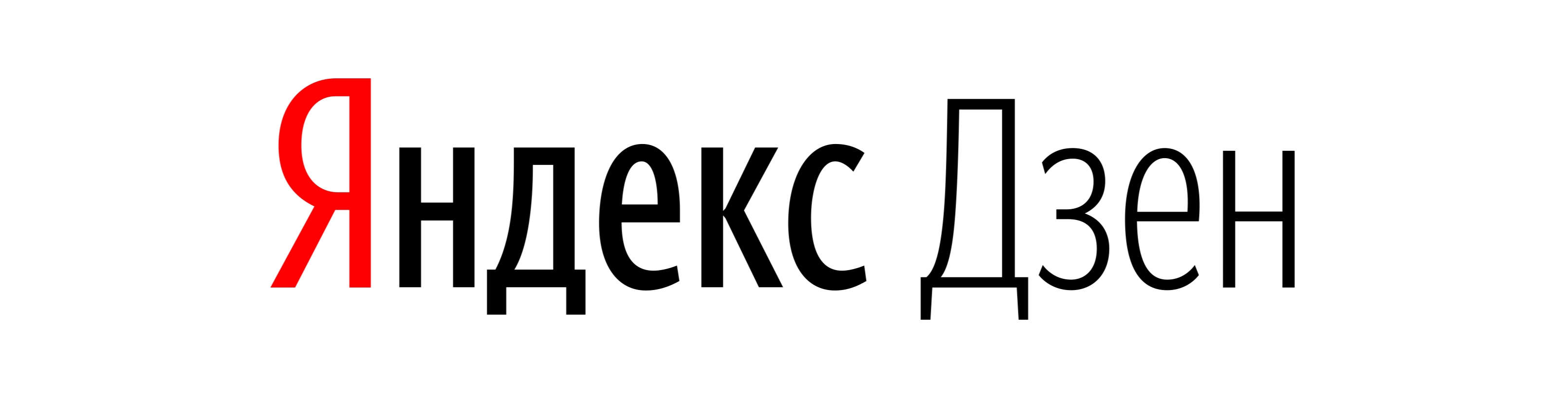 яндекс дзен omasle.ru