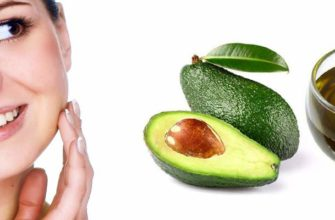 Авокадовое масло для лица