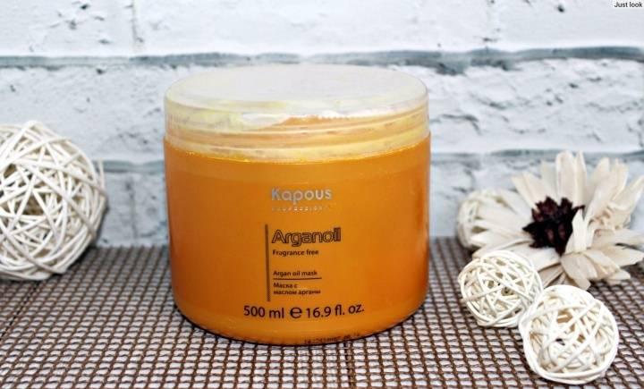 Маска для волос с маслом арганы