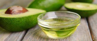 Масло авокадо для кожи вокруг глаз