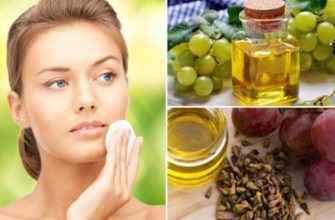 Как использовать масло винограда для глаз