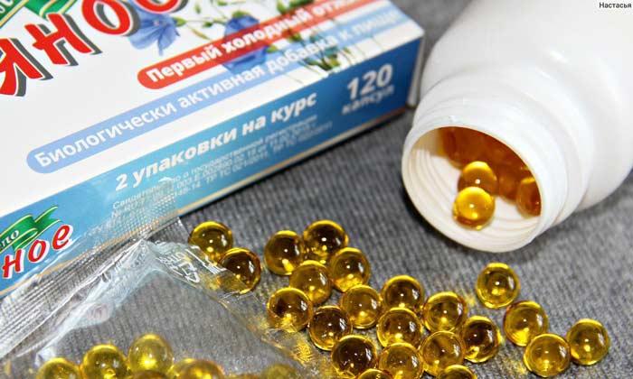 Аптечное льняное масло