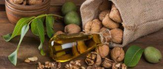 Масло грецкого ореха в домашних условиях
