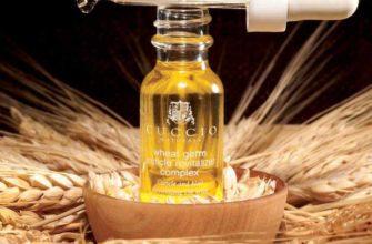 Для ресниц пшеничное масло