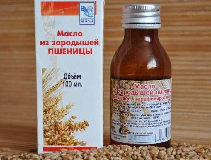 Масло зародышей пшеницы микроэлементы