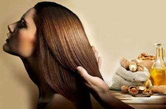 Масло грецкого ореха для волос