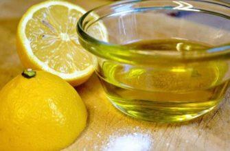 Лимонный сок с оливковым маслом