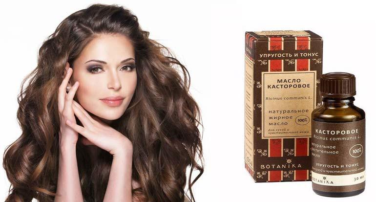 Касторовое масло для волос в домашних условиях