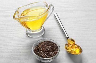 Льняное масло в разных видах