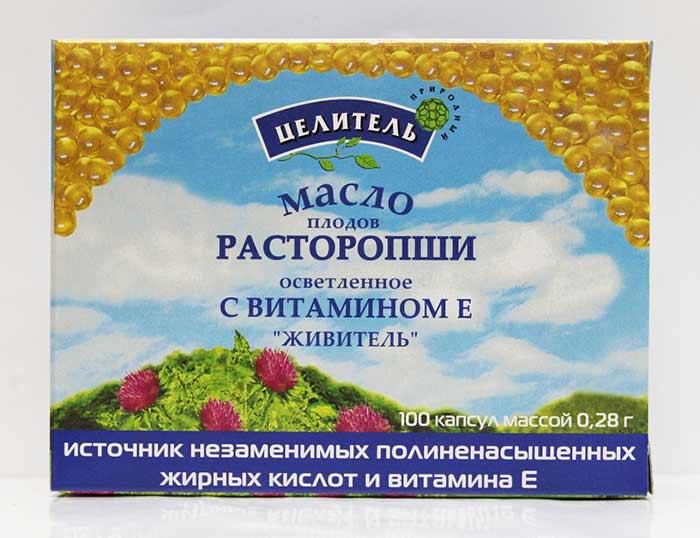 Масло расторопши в капсулах