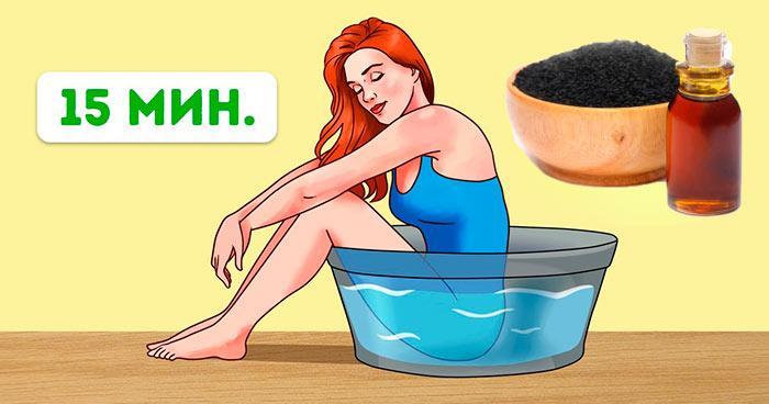 Как делать ванночки