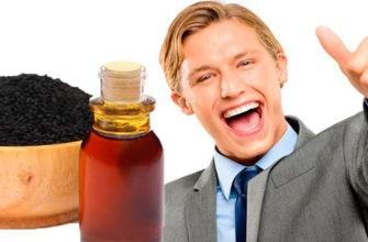 Польза масла тмина для мужчин