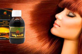 Тминное масло для волос