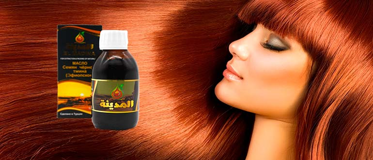Применение масла черного тмина для здоровья волос