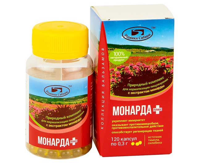 Чем полезно масло монарды