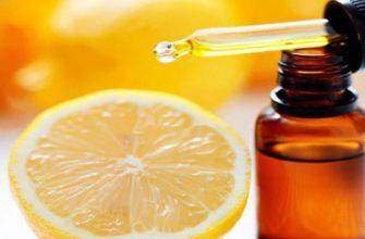 Масло лимона для лица