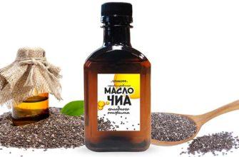 Применение масла семян чиа